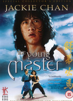 The young master d90b0aaa boxcover