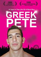 Greek pete af5be4eb boxcover