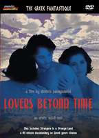Lovers beyond time dd70fea5 boxcover