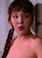 Shirley yu 5d596f2d biopic