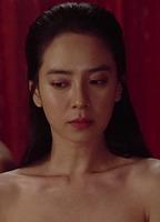 Sorry, ji nude hyo song sorry