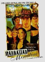 Manhattan minutiae 987755fb boxcover